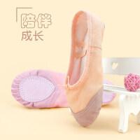 儿童舞蹈鞋女软底练功鞋芭蕾舞鞋瑜伽鞋猫爪鞋春夏跳舞鞋