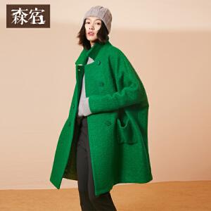 【尾品价370】森宿P值得期待冬装新款宽松双排扣翻领长款纯色毛呢外套女