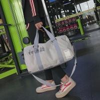 短途旅行包女手提韩版行李袋男大容量旅游行李包防水运动健身包潮 小