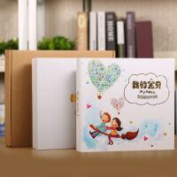 宝宝成长纪念册diy手工相册儿童日记本粘贴式记录刚出生礼物 抖音 (礼盒装)