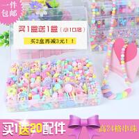儿童节礼物diy手工串珠益智玩具 宝宝穿珠子女孩项链手链 材料包