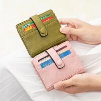 户外迷你小钱包女短款韩版小清新多卡位超薄卡包小零钱包