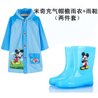 儿童雨衣雨鞋套装韩国幼儿园中大童男童雨裤小学生小男孩雨伞雨具
