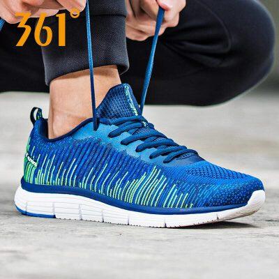 361度一体织运动鞋男2017动感时尚跑步鞋361男鞋休闲透气针织跑鞋