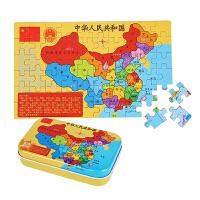 60片拼图早教中国世界地图恐龙益智力拼图木制铁盒玩具2-3-4-5岁