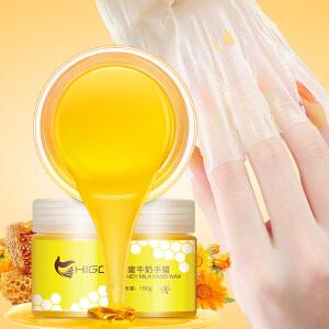 【温和大瓶装】HIGO牛奶蜂蜜手蜡手膜保湿补水嫩白护手霜去角质死皮手部护理150g
