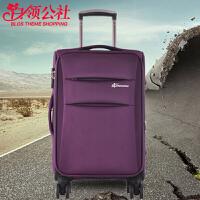 拉杆箱 学生新款万向轮牛静布旅行箱子商务飞机轮行李密码登机箱时尚箱包.