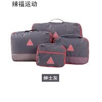 收纳包旅行收纳袋套装4件套行李箱衣物衣服整理袋内衣洗漱包鞋袋防水