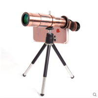 七夕礼物 手机通用12倍长焦望远镜头拍照摄像头苹果华为oppo三星通用 红铜色20倍长焦+金属衣领夹+防抖支架