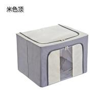 无纺布衣物收纳箱被子整理箱家用大号衣柜储物箱装衣物箱 大号
