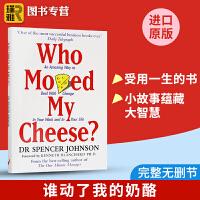谁动了我的奶酪 英文原版 斯宾塞约翰逊经典遗作Who Moved My Cheese不变的就是改变 受用一生的书 进口英