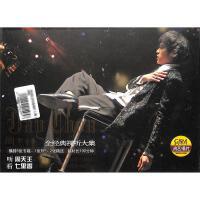 周杰伦全经典视听大集(2CD+VCD)( 货号:2000014914957)