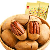 百草味碧根果奶油味190g坚果炒货长寿果果干特产零食小吃批发包邮