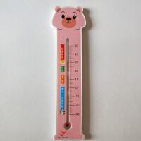 空气湿度计温度计 高精度客厅卧室室内家用寒暑表大棚壁挂式精准