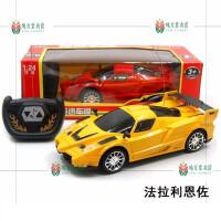 �和���油婢哌b控玩具1:24二通�b控汽�模型3C�J�C