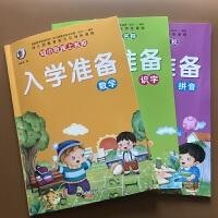 全套3本幼小升小入学准备拼音数学识字书3-6岁幼儿园学前班大班升一年级拼音数学看图认字写字练习册100以内加减法幼小衔
