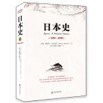 日本史(让中国人愿意了解的日本历史,史学著作与小说笔法的完美结合)