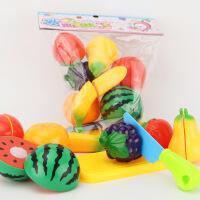 儿童早教益智过家家玩具水果切切乐9件套装 水果9件套