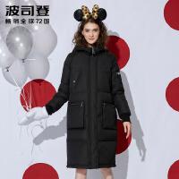 波司登(BOSIDENG)冬季中长款时尚迪士尼系列米奇羽绒服女款加厚保暖