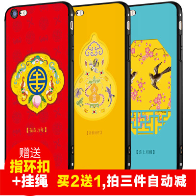 iPhone6s手机壳中国风故宫复古苹果6splus保护壳6p个性吉祥物男女 下单请备注型号和图片,详细请咨询客服。