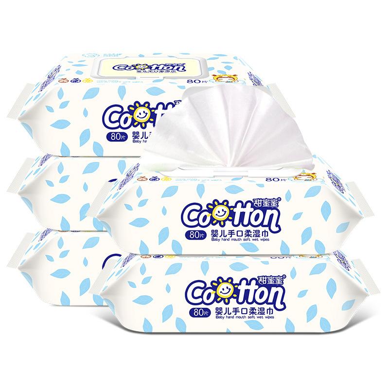 【五大包】甜蜜蜜初生婴儿专用手口湿巾5包80抽带盖宝宝湿纸巾