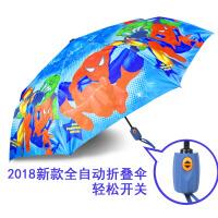 2018新款 全自动卡通三折儿童雨伞 小学生公主男女孩 超轻遮阳伞