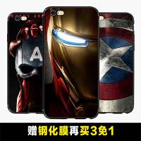 复仇者联盟4苹果6s手机壳钢铁侠iphone6splus美国队长i磨砂男款六