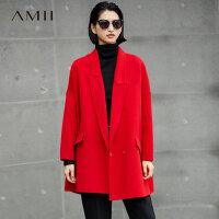 【到手价:430元】Amii极简韩版时尚羊毛双面毛呢外套女2018冬新翻领中长款大衣