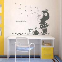 客厅沙发温馨卧室电视背景墙贴纸浪漫床头贴画儿童房吹蒲公英女孩
