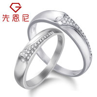 先恩尼对戒 18K白金钻石情侣对戒 女戒 男戒 XDJ015星悦 结婚钻戒