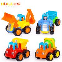 工程车惯性车耐摔车铲车儿童益智玩具小汽车套装