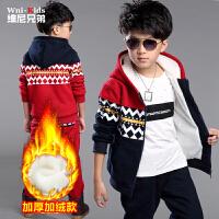 儿童大男童秋冬装加绒加厚卫衣套装2017新款12小孩衣服15岁两件套