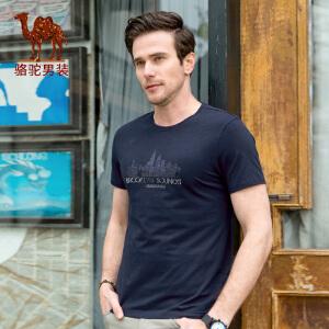 骆驼男装 2018年夏季新款男青年圆领印花T恤 休闲纯色短袖薄上衣