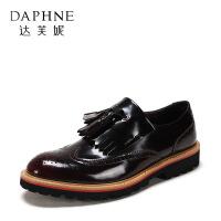 达芙妮集团/鞋柜春秋时尚休闲系带商务男鞋皮鞋1117414053-