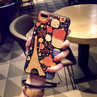 苹果7plus手机壳挂绳全包iPhone6s手机壳硅胶套女款5.5