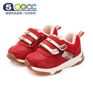 500cc机能鞋2018新冬款男女童鞋宝宝防滑学步鞋加绒保暖婴儿棉鞋