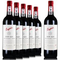 奔富BIN128红酒 澳洲原装进口 2014年干红葡萄酒 整箱 750ml*6