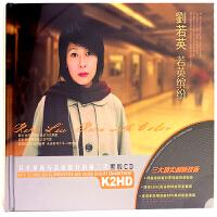 新华书店原装正版 华语流行音乐 刘若英-若英缤纷CD