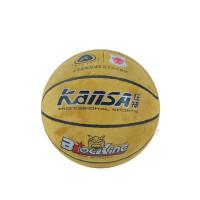 户外运动牛皮篮球 手感好耐磨室内室外水泥地男女子通用lanqiu