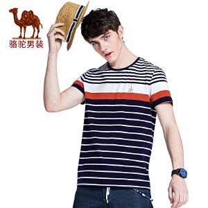 骆驼男装 2018夏季新款条纹混色圆领T恤青年T恤衫印花打底短袖