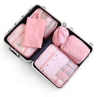 旅行收纳袋套装行李箱衣服整理包旅游衣物收纳袋防水内衣分装袋子