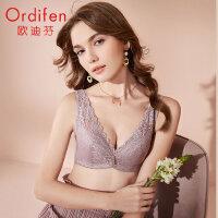 欧迪芬女士内衣大码背心胸罩调整收副乳蕾丝聚拢无钢圈文胸XJ8509