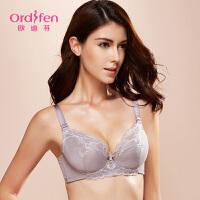 欧迪芬聚拢蕾丝文胸薄款防下垂调整型性感内衣女士小胸罩XB6320