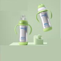 宝宝保温奶瓶正品婴儿不锈钢两用奶瓶保温杯防摔带吸管手柄 h7w