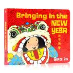 新年快乐 Bringing In the New Year英文原版 儿童英语绘本启蒙画册 传统文化 学前班幼儿生活常识