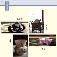 茶席窥美 修订版 静清和著 茶席设计与茶道美学 茶文化大全中国茶知识入门识茶泡茶品茶从入门到茶艺茶道茶经茶器茶叶类