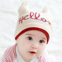 宝宝帽子秋冬毛线帽男女儿童套头帽针织护耳帽婴儿帽3-6-个月软