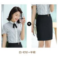 小立领条纹领结短袖衬衫女2018新款夏季职业装套装套裙修身工作服
