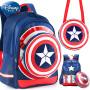迪士尼美国队长小学生书包男生1-3-5年级6-12周岁背包儿童双肩包背包
