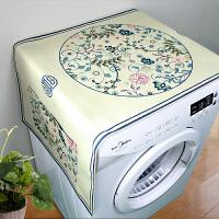 洗衣机罩盖巾家用布艺冰箱套床头柜防尘布全自动滚筒棉麻盖布